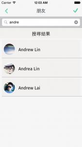 iOS Simulator Screen Shot May 28, 2015, 12.03.23 AM