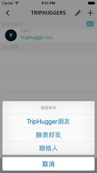 iOS Simulator Screen Shot May 30, 2015, 9.51.19 PM
