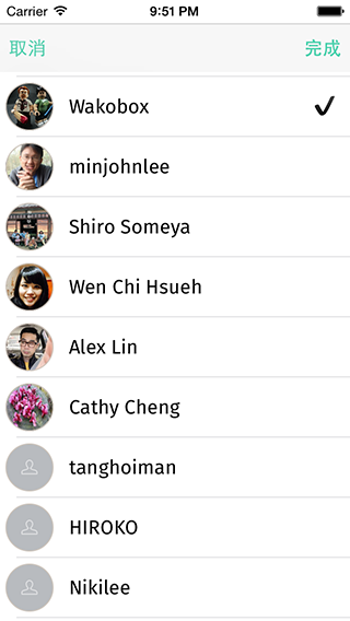 iOS Simulator Screen Shot May 30, 2015, 9.51.48 PM