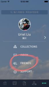 ios_Friends