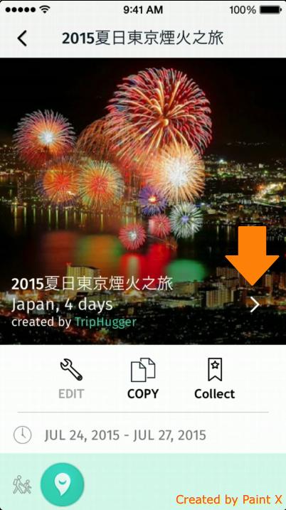 Screen Shot 2015-07-27 at 00.11.17